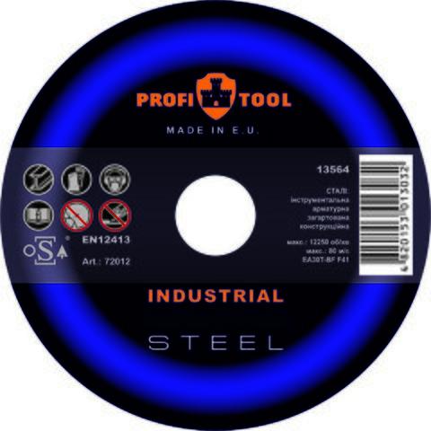 Круг зачистний по металу PROFITOOL INDUSTRIAL 180х6,0х22,2 мм