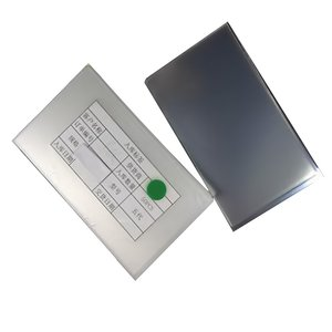 """OCA-плівка для приклеювання скла в Meizu MX4 Pro 5.5"""", 50 шт."""